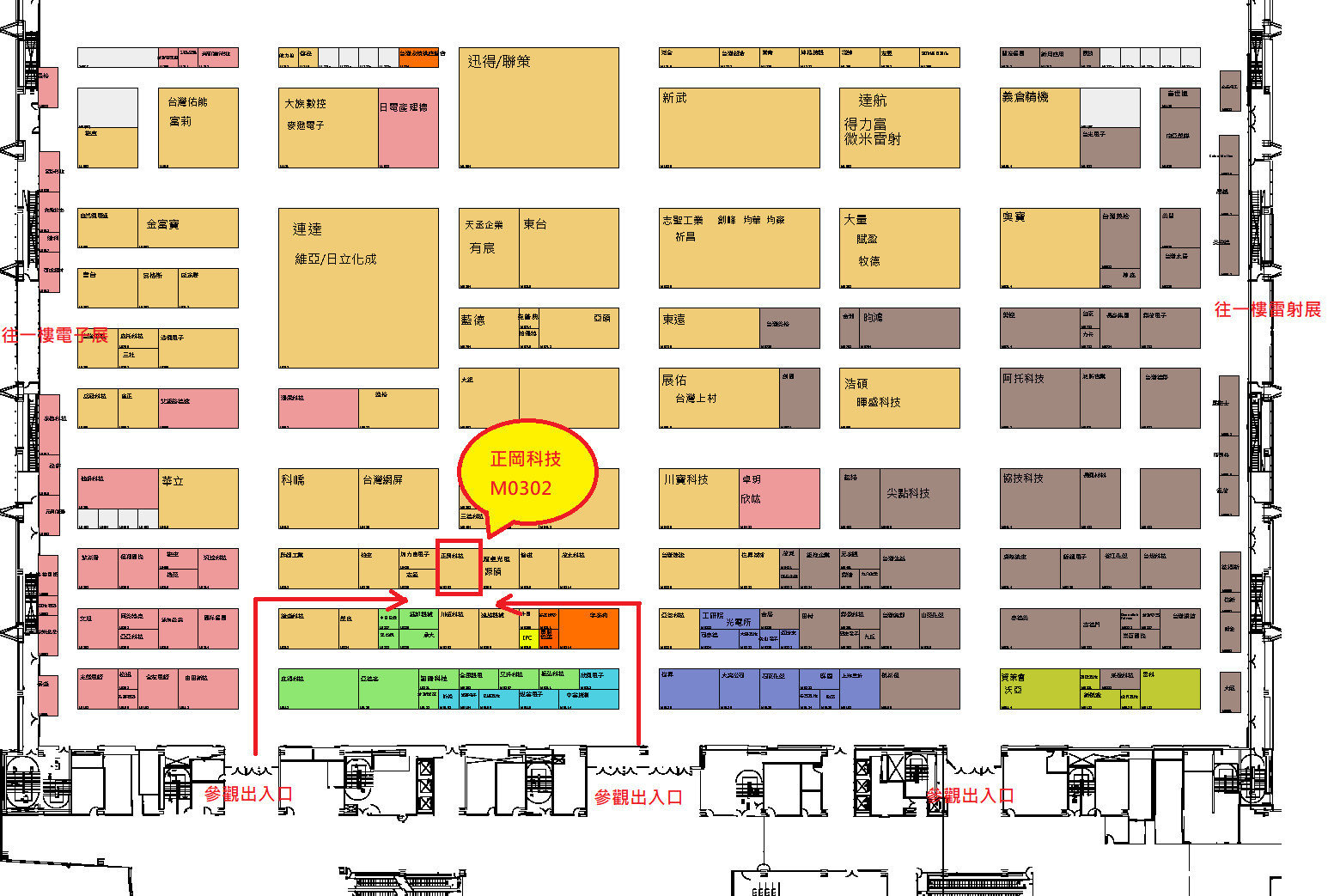 正岡科技M0302攤位位置圖(2020 TPCA SHOW)